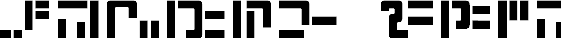 Preview image for Modern Iaconic Font