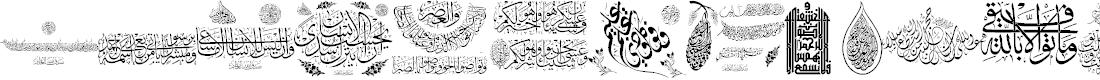 Preview image for Aayat Quraan 14 Font
