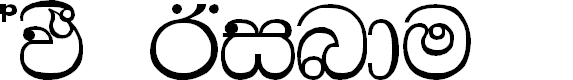 Preview image for AMS Bindu Font