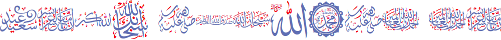 Preview image for font islamic color Font