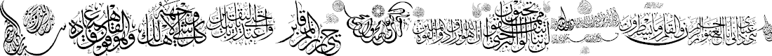 Preview image for Aayat Quraan 2 Font