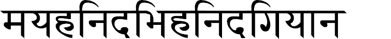 Preview image for myhindi-hindigyan Font