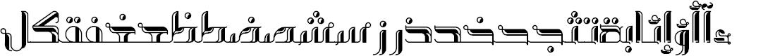 Preview image for Buroj 2 Font