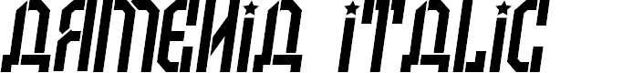 Preview image for Armenia Italic