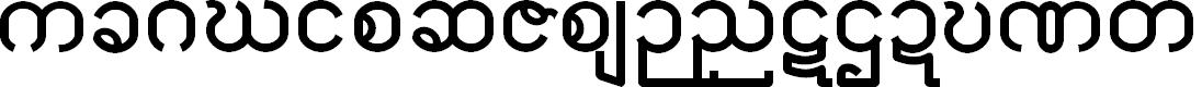 Preview image for Ayar Takhu Font