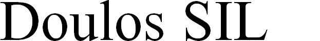Preview image for Doulos SIL Font