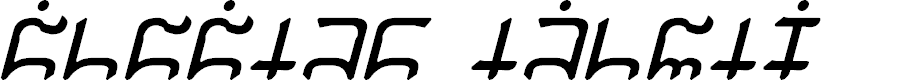 Preview image for Gargish Italic