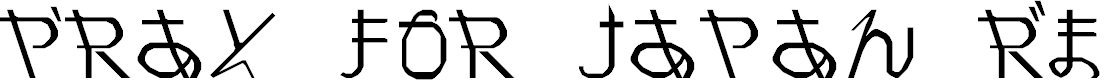 Preview image for Pray for Japan Regular Font