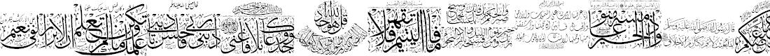 Preview image for Aayat Quraan 11 Font