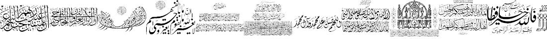 Preview image for Aayat Quraan 16 Font
