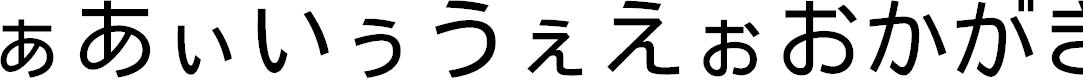 Preview image for MotoyaLCedar W3 mono Font