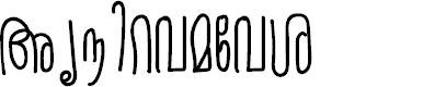 Preview image for Arundhathi Font