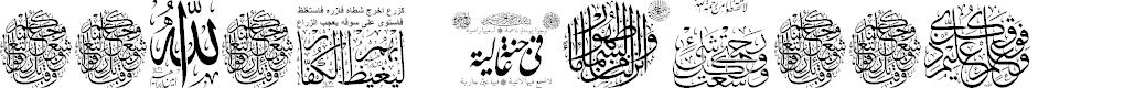 Preview image for Aayat Quraan_046 Font