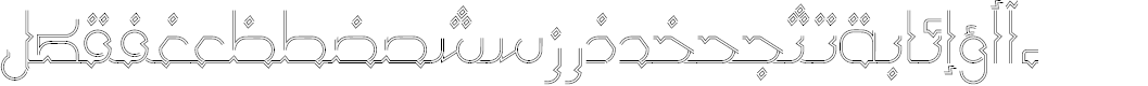 Preview image for Mutawazi Font