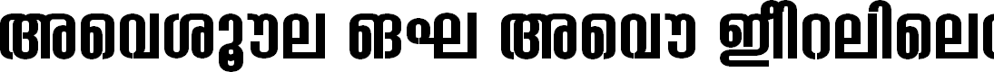 Preview image for Ashique ML Ashu Condensed Bold Font