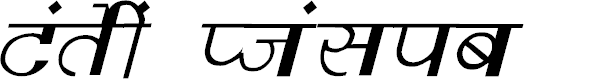 Preview image for Varsha Italic