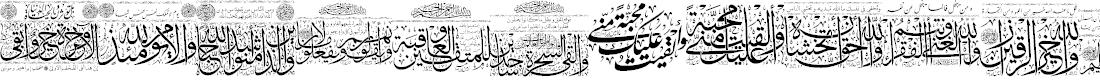 Preview image for Aayat Quraan 30