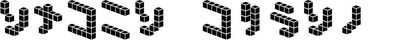 Preview image for DemonCubicBlock NKP Tile