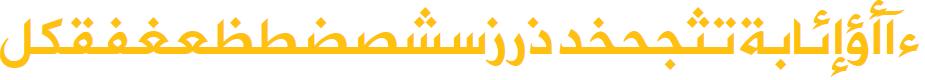 Preview image for Font Aljazeera Color Font