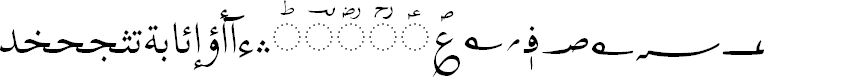 Preview image for Scheherazade Font