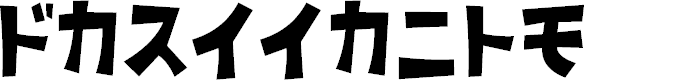 Preview image for D3 Streetism Katakana