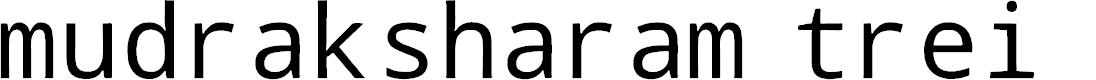 Preview image for mudraksharam trei Font