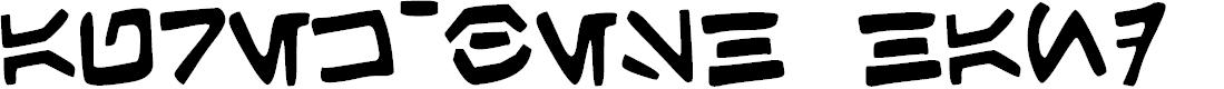 Preview image for Aurek-Besh Hand Font