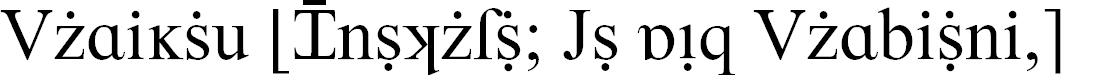 Preview image for Ptgul-Aya New Roman Font