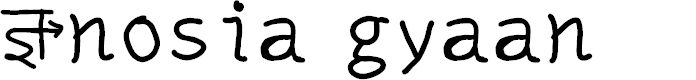 Preview image for Gnosia gyaan Font
