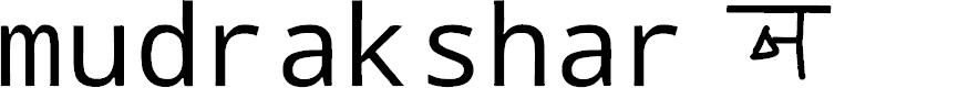 Preview image for mudrakshar 4 Font