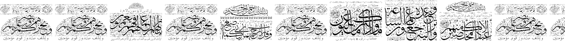 Preview image for Aayat Quraan_060 Font