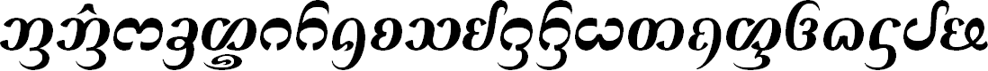 Preview image for Dai Banna SIL Book Bold Italic