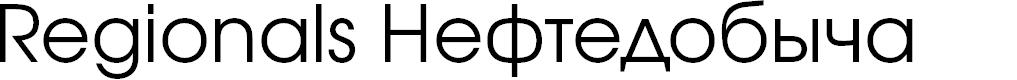 Preview image for Evolventa Font
