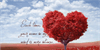 Thinking You Personal USE Font heart tree