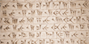 Behistun Font building