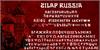 Zilap Russia Personal Use Font screenshot design