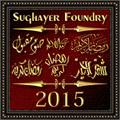 Illustration of font Felicitation Arabic_Ramadan
