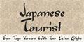 Illustration of font Japanese Tourist