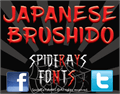 Illustration of font JAPANESE BRUSHIDO