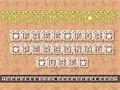 Illustration of font Blockys St