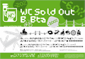 Illustration of font WC Sold Out B Bta