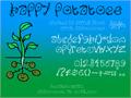 Illustration of font Happy Potatoes