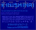 Illustration of font Kinishinai NBP