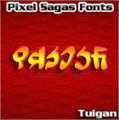 Illustration of font Tuigan