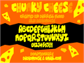 Illustration of font Chunky Cheese