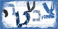 Illustration of font Tzeva Tari