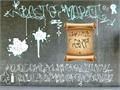 Illustration of font best of merit 9 -URBAN HOOK-UPZ