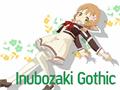 Illustration of font Inubozaki Gothic