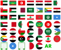 Illustration of font font arabic flags
