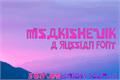 Illustration of font Misakishevik